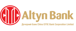 АО «Altyn Bank» (ДБ China Citic Bank Corporation Limited)